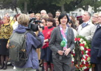 III Съезд международной ассоциации татар стран Европейского Союза