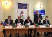 В Вене завершилась работа III Съезда международной ассоциации татар стран ЕС «Альянс татар Европы»
