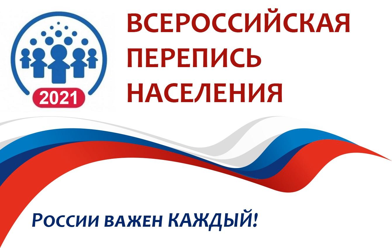 МЫ ВМЕСТЕ! БЕЗ БЕРГӘ! Обращение Всемирного конгресса татар к татарскому народу в связи с предстоящей Всероссийской переписью населения