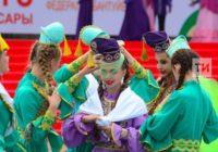Европа, США, Канада: кто и как выбирает татарских артистов для выступления на Сабантуях в зарубежных странах?