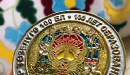 Награда к юбилею Татарстана